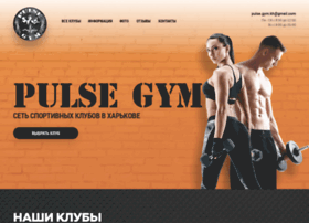 Pulse-gym.com.ua thumbnail