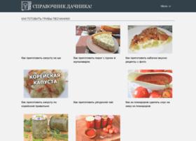 Pulsepad.ru thumbnail