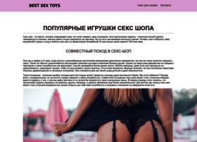 Pumblechookscafe.co.uk thumbnail