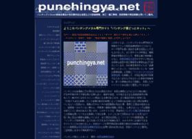 Punchingya.net thumbnail