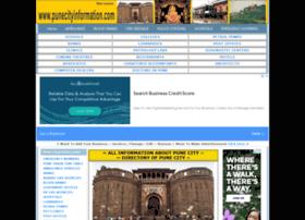 Punecityinformation.com thumbnail