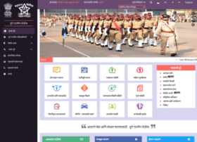 Puneruralpolice.gov.in thumbnail