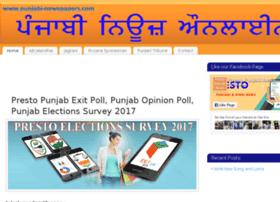 Punjabi-newspapers.com thumbnail