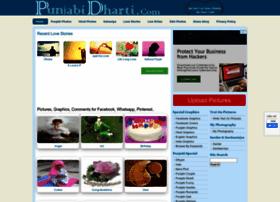 Punjabidharti.com thumbnail