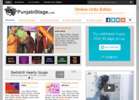 english to punjabi dictionary online free