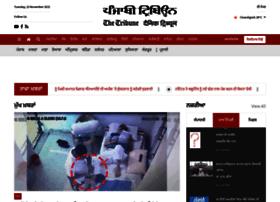 Punjabitribuneonline.com thumbnail