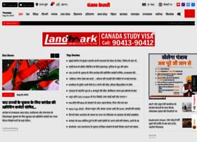 Punjabkesari.in thumbnail