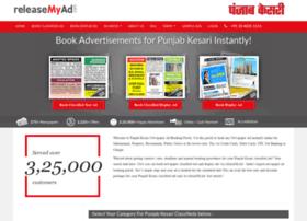 Punjabkesari.releasemyad.com thumbnail