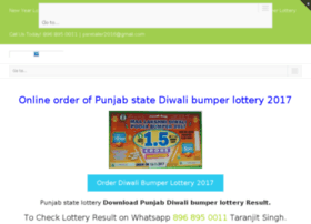 Punjabstatelotteryretailer.in thumbnail