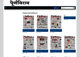 Purnviram.com thumbnail