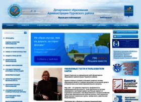 Purovskiydo.ru thumbnail