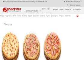 Pushpizza.ru thumbnail