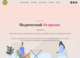 Pushya.ru thumbnail