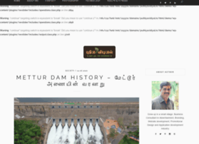 Puthiyavidiyal.in thumbnail