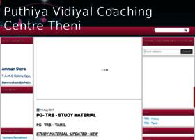 Puthiyavidiyaltheni.in thumbnail
