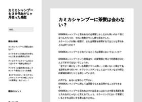 Putlocker9-now.com thumbnail