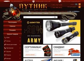 Putnik-latnik.ru thumbnail