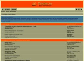 Puzzler.su thumbnail