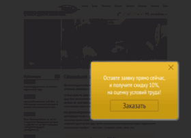 Pv-center.ru thumbnail