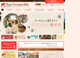 Pv-relo.jp thumbnail