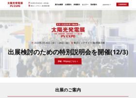 Pvexpo-kansai.jp thumbnail