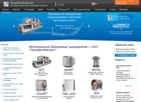 Pvkom.ru thumbnail