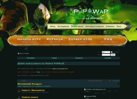 Pvpwar.ru thumbnail