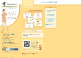 Pw-design.jp thumbnail