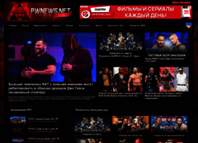 Pwnews.net thumbnail