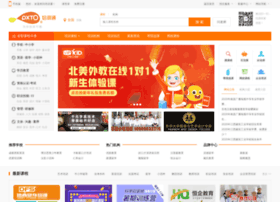 Pxto.com.cn thumbnail