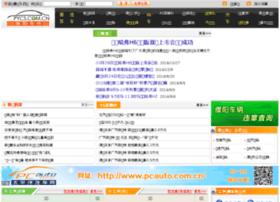 Pycs.com.cn thumbnail
