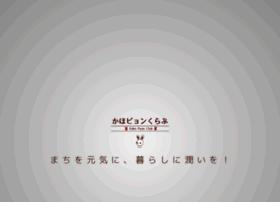 Pyon.jp thumbnail