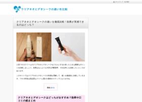 Pyre.jp thumbnail