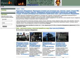 Pyrolysisplant.ru thumbnail