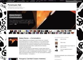 Pyromusic.net thumbnail
