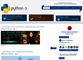 Python-3.ru thumbnail