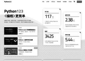Python123.io thumbnail