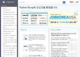Pythonblog.co.kr thumbnail