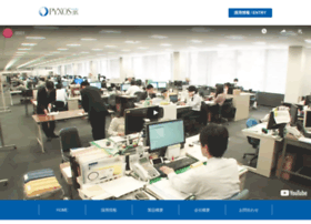 Pyxos-jk.co.jp thumbnail