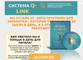 Q-link.ru thumbnail