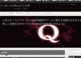 Q-maniac.net thumbnail