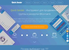Q-sender.ru thumbnail
