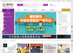 Q1q2.com.cn thumbnail