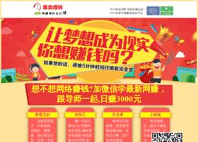 Q3cqv.com.cn thumbnail
