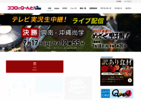 Qab.co.jp thumbnail