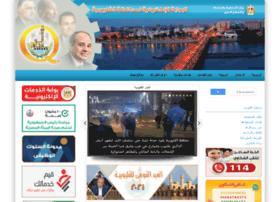 Qaliobia.gov.eg thumbnail