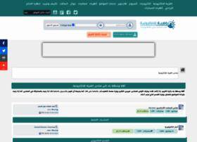 Qariya.com thumbnail