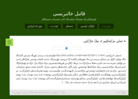 Qatil.net thumbnail