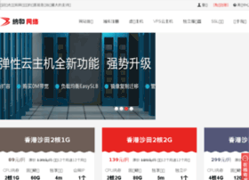 Qaz.com.cn thumbnail