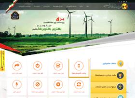 Qazvin-ed.co.ir thumbnail